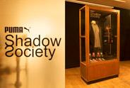 PUMA Shadow Society 2 Launch Party Recap