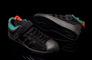 adidas Pro Shell DJ Muro