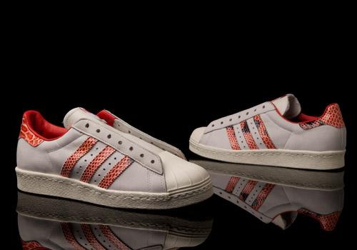 adidas consortium superstar 80s bitd