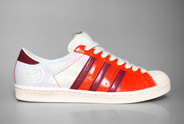 """adidas Superstar Vin """"Qing Ming"""""""