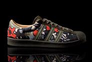 adidas Superstar Vin Lux